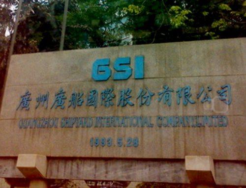 Guangzhou Shipyard International places new order