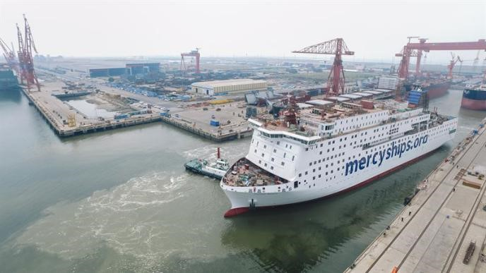 World's largest civilian hospital ship nears completion